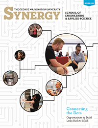 GW Pinpoint; Cover of Synergy 2018