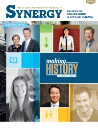 GW Pinpoint; Cover of Synergy 2014